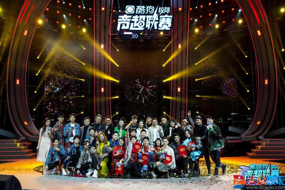 9大媒体人6位专业制作人联合张杰谭维维袁娅维评出最会唱歌高校