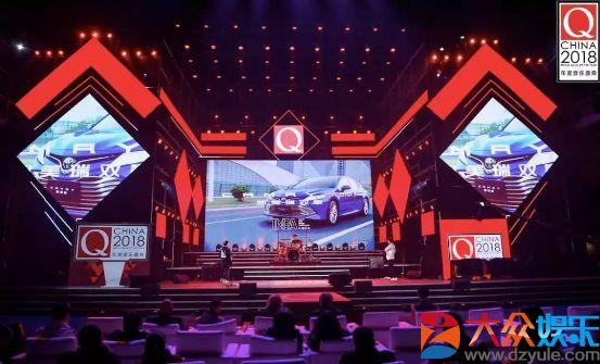 Q China2018年度音乐盛典圆满落幕,见证华语乐坛新风尚