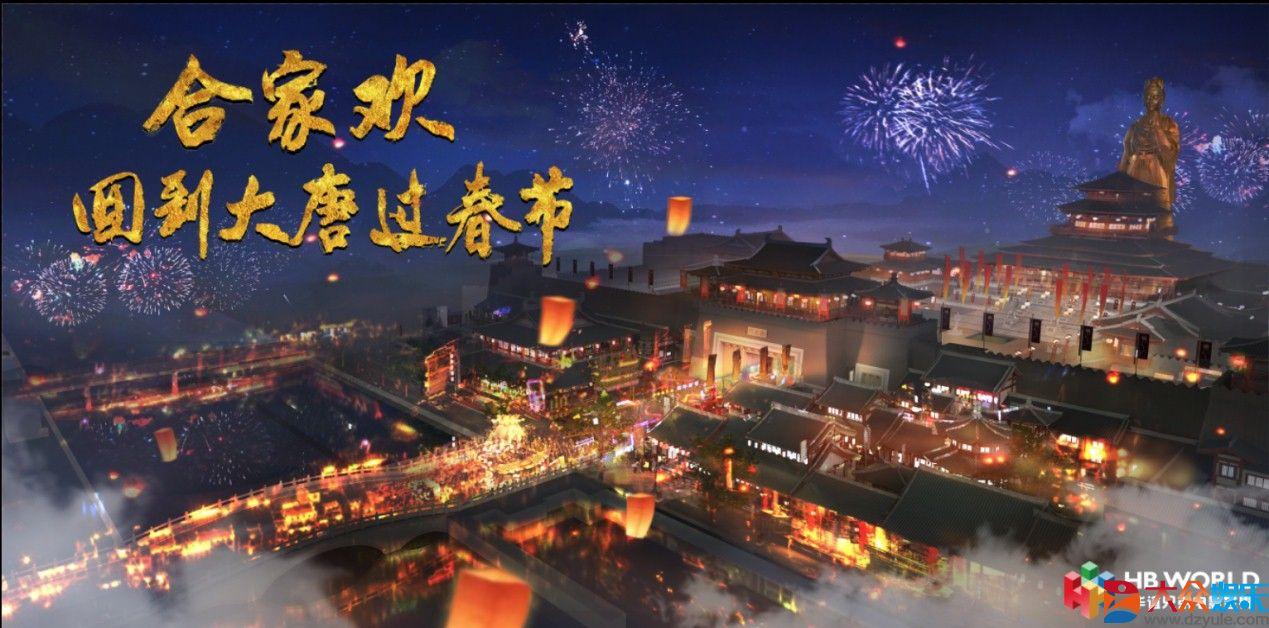 华谊兄弟电影世界 (1).jpg