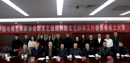 演员沈泰加入中国视协双新委员会,不负初心砥砺前行