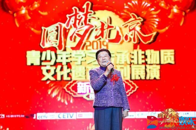 圆梦北京:萌娃舞动欢喜年,学习非遗传经典