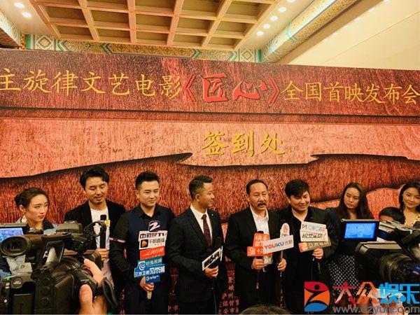 番号库:首部木雕题材电影首映人民大会堂,献礼共和国七十华诞