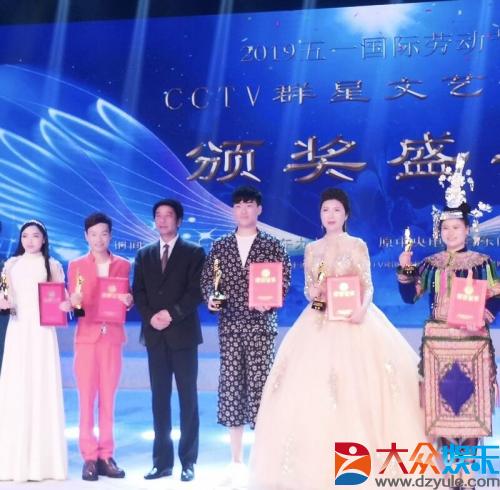 周慧霞荣获2019CCTV五一国际劳动节群星文艺汇演金奖