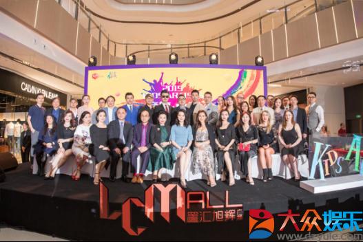2019 KIDS ARTISTS童舞·中国新闻发布会圆满举行