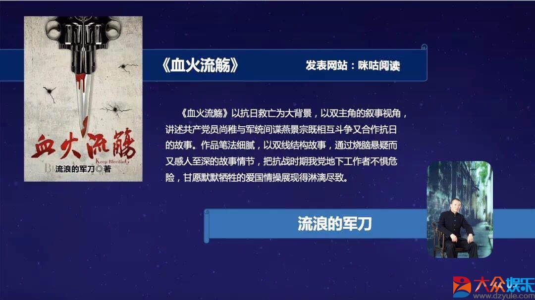 """三部作品入选""""2018中国网络小说排行榜"""",咪咕阅读全力推动精品IP运营!"""