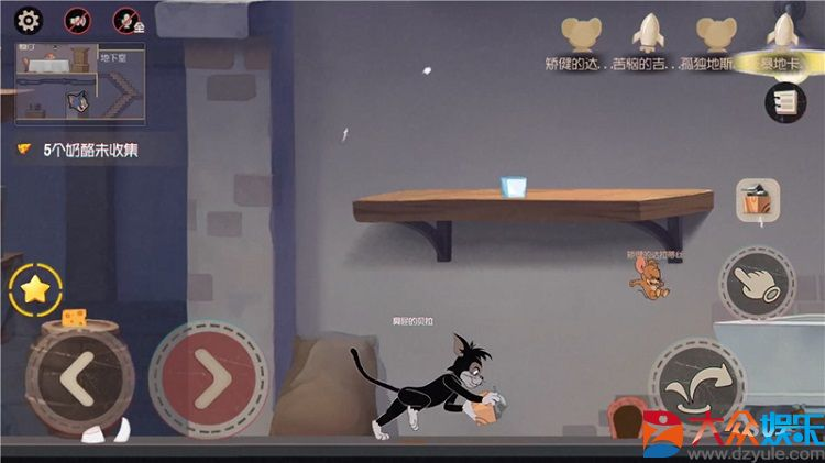 图六:黑猫布奇助阵猫阵营.jpg