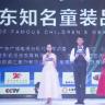 广东知名童装班尼小豚、甜蜜小屋、艾米巴品牌童装秀成功录制!新思路影视童模精彩演绎