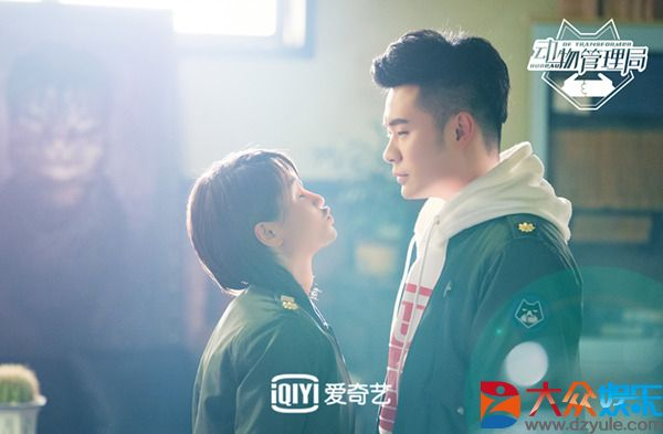 """《动物管理局》主题曲上线 陈赫王子文""""拿错剧本""""组CP"""