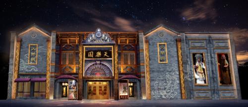 澳门银河app官网网址让京剧这一传统文化重新焕发时尚赌气