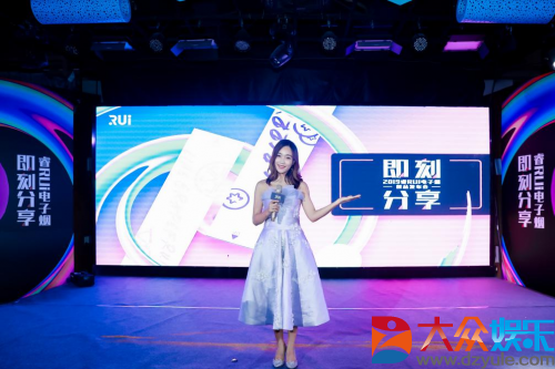 即刻分享即刻精彩,RUi新品惊世发布,定义青春时尚的魅力