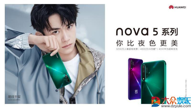 nova5系列加盟《街舞2》 (4).jpg