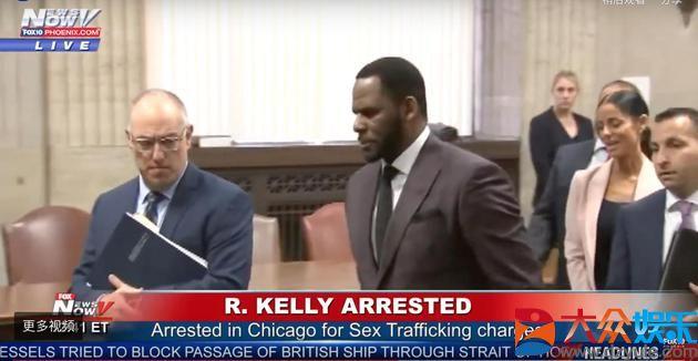 R·凯利因性侵罪名被捕