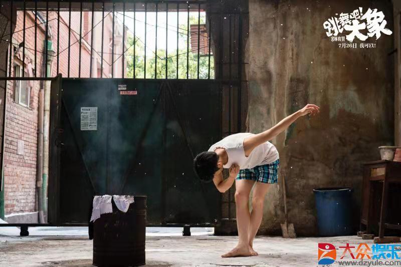 电影《跳舞吧,大象》萧传勳 (1).jpg