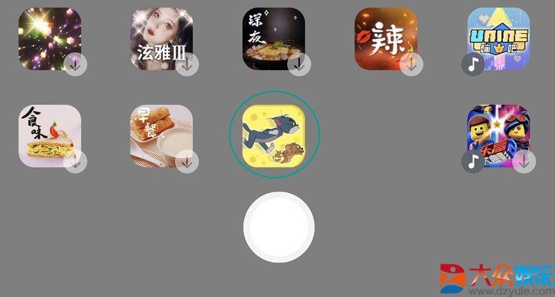 图二:认准猫鼠贴纸按钮!.jpg