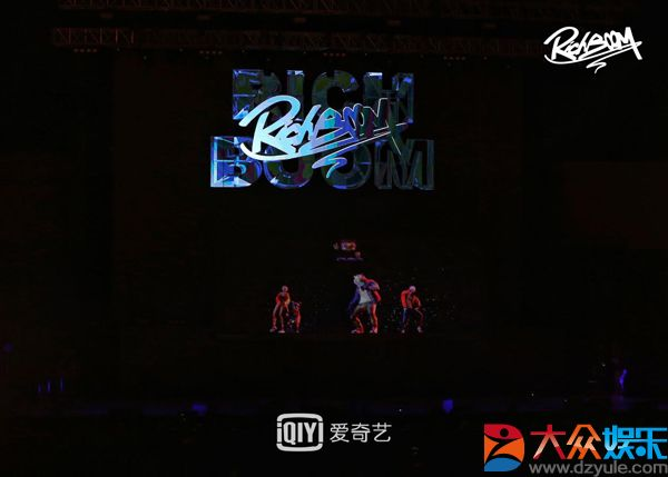 虚拟偶像乐队RiCH BOOM亮相爱奇艺尖叫之夜,出道首秀惊艳全场