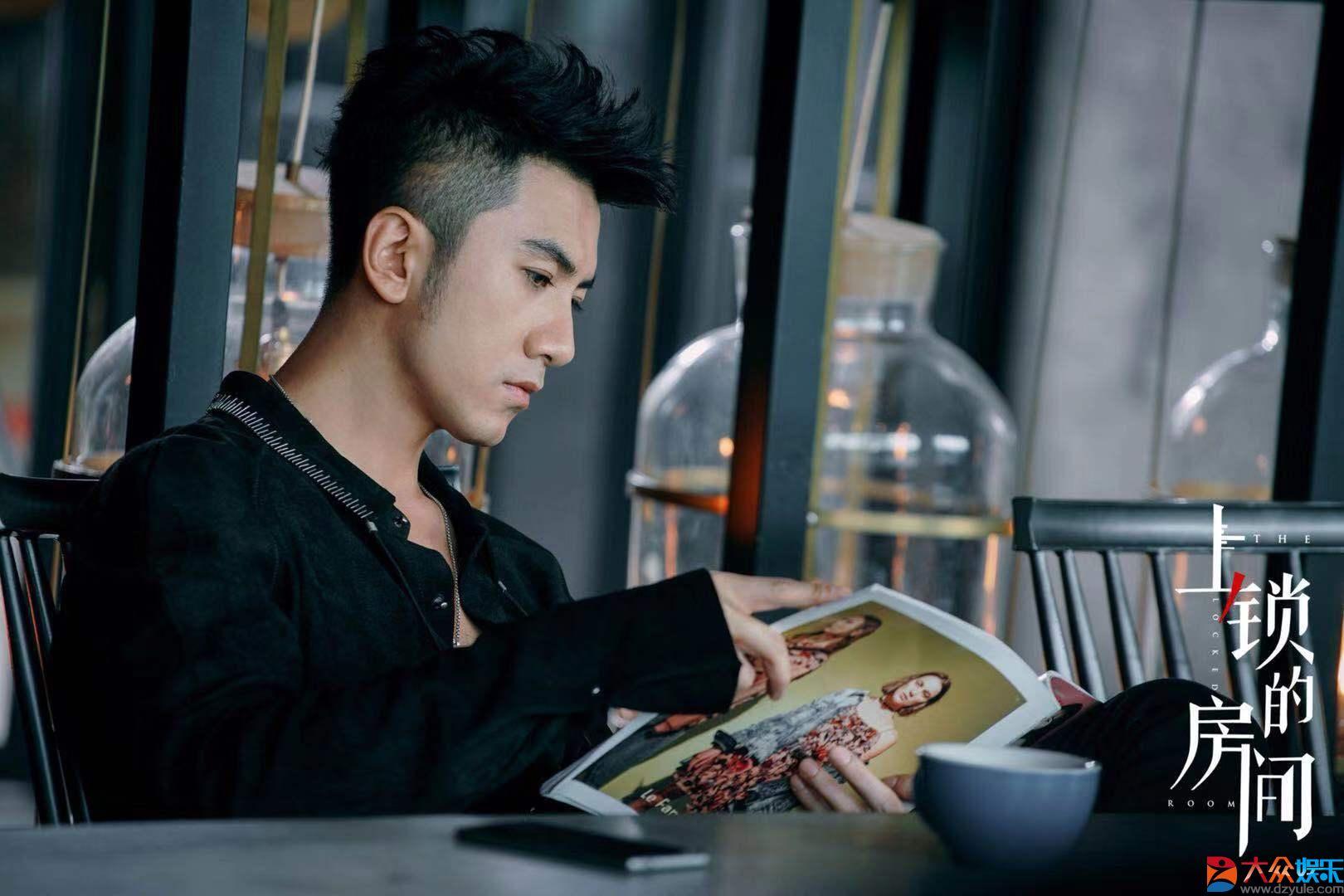 《上锁的房间》 热播 肖顺尧带感演绎反派李琰俊获认可