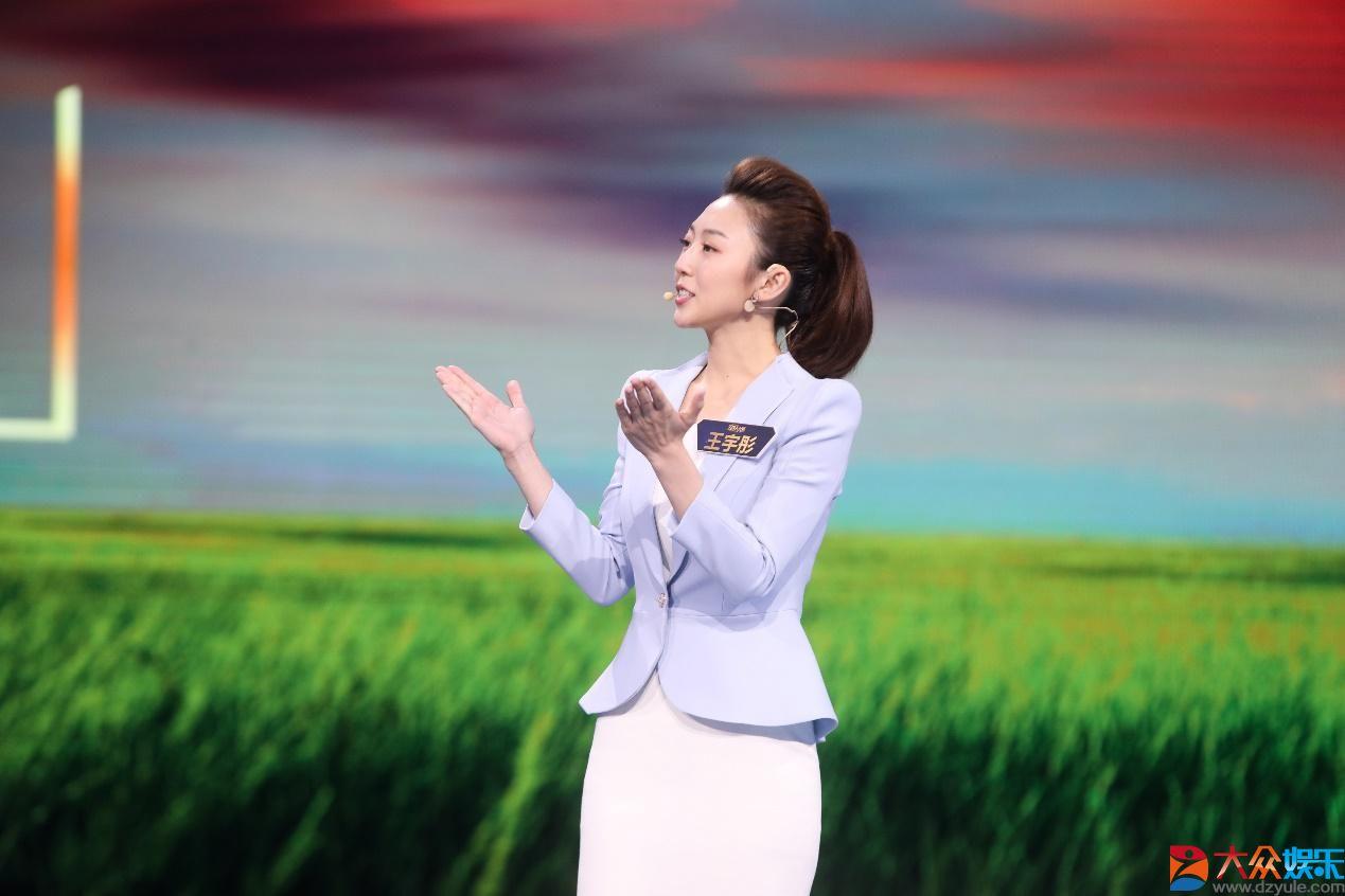 《主持人大赛》 首播获赞 北大教授俞虹:有扑面而来的新鲜感