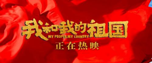 三季报亏损,《只有芸知道》定档1220,华谊兄弟能否在贺岁档挽回局面?