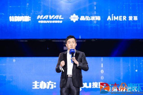 2019年搜狗IN全景·臻选礼,打开AI时代新风口