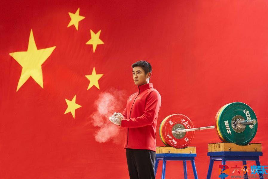 杜江将助力2020年东京奥运会举重项目.jpg