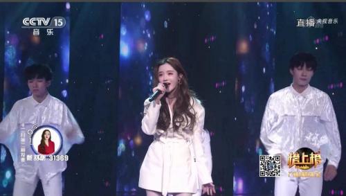 YY戴羽彤亮相央视《全球中文音乐榜上榜》,多首新歌将在12月发行