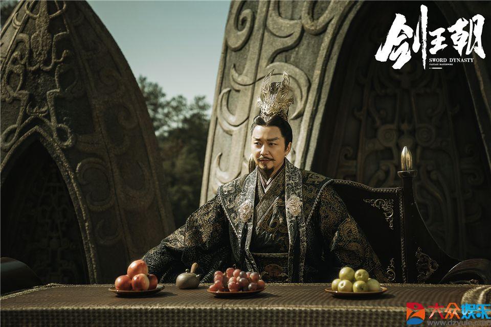 刘奕君《剑王朝》热播 饰蘅王威严霸气不怒自威
