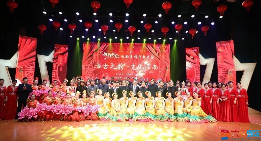 """千古之韵·文化滦南""""2020迎新年群众联欢会在滦南县成兆才大戏院举办"""