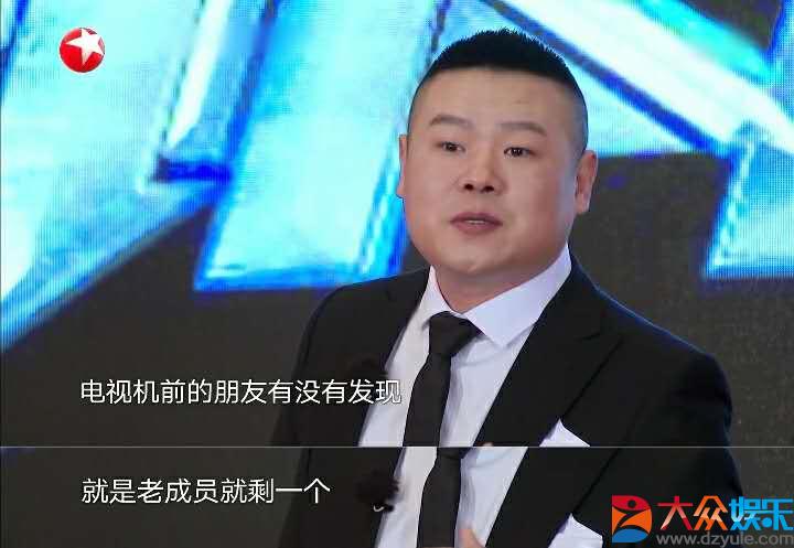 张艺兴离开《极限挑战》并不意外,细数三个槽点,留不住男人帮