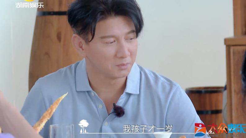 吴奇隆带儿子超有经验,被郑爽问何时要二胎,他说要看刘诗诗意思