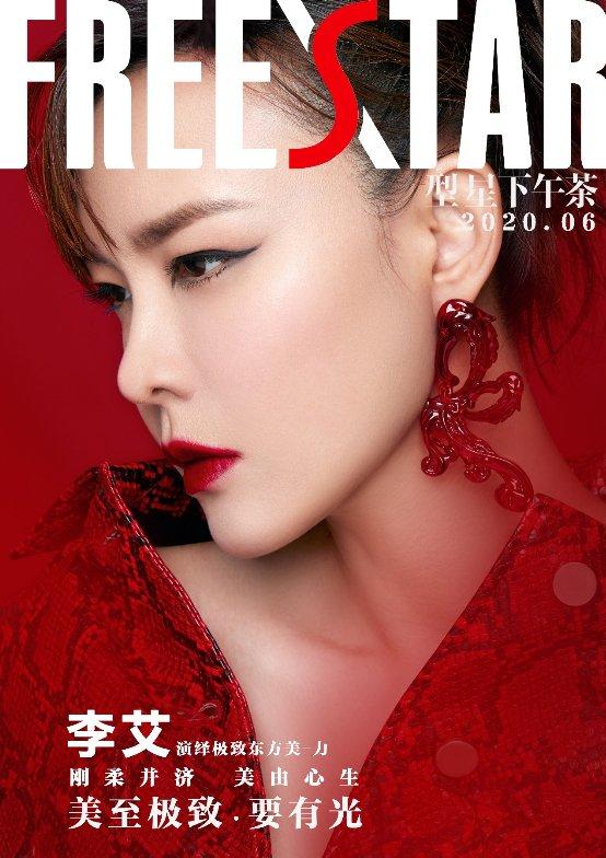 第五季型星下午茶联合著名化妆艺术大师毛戈平 探讨东方女性美・