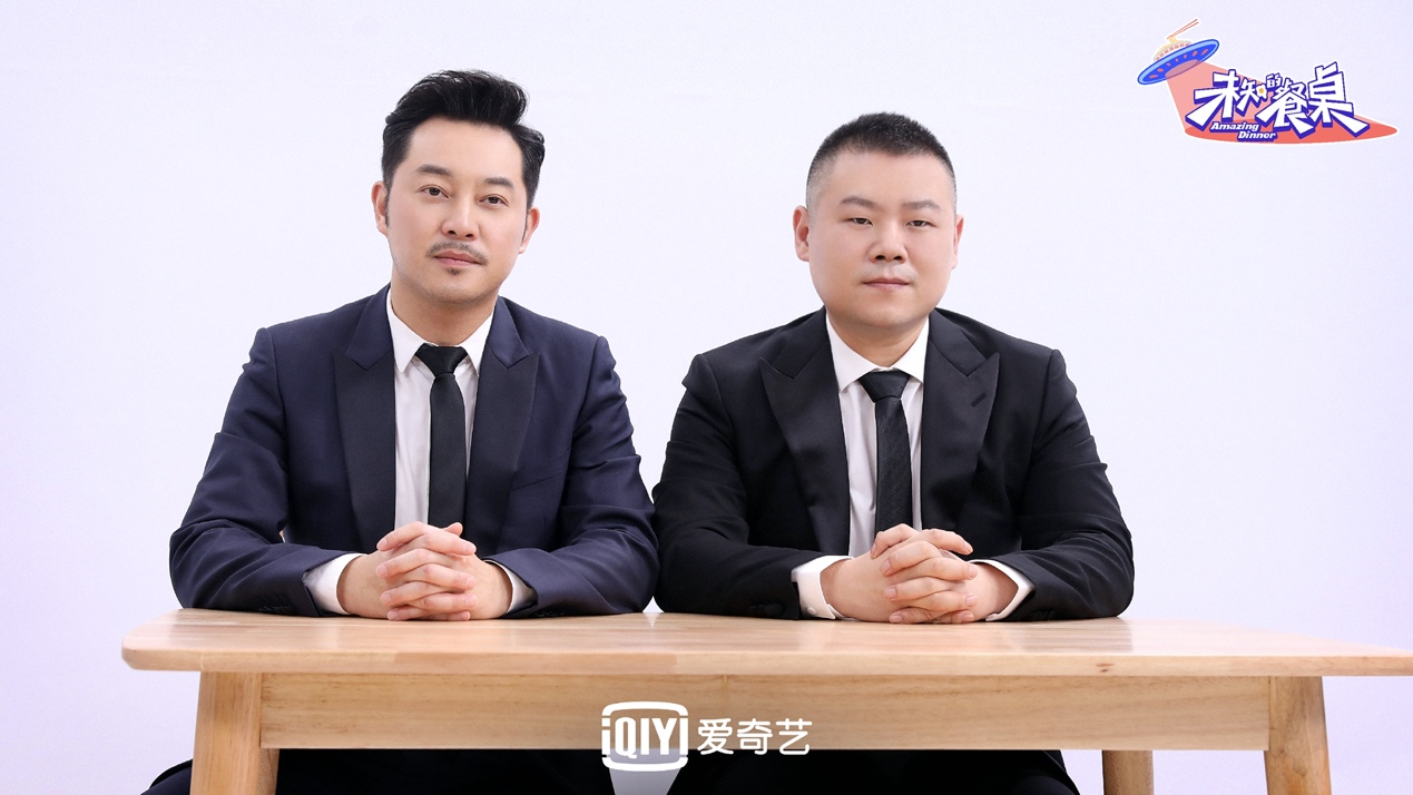 """岳云鹏告白妻子""""我离不开她""""《未知的餐桌》曝光河南艺人群成员"""