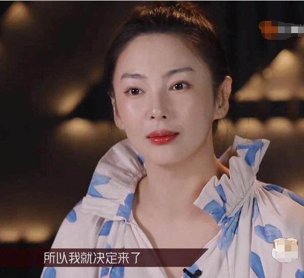 《跨界歌王》开播,王琳凯撑起舞台,张雨绮应该感谢杨天真