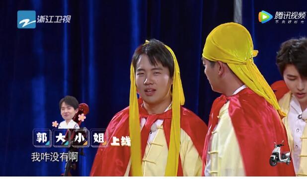 """《奔跑吧》郑恺秒变""""披荆斩棘的哥哥"""",带领""""蒸锅菜""""组合强势"""
