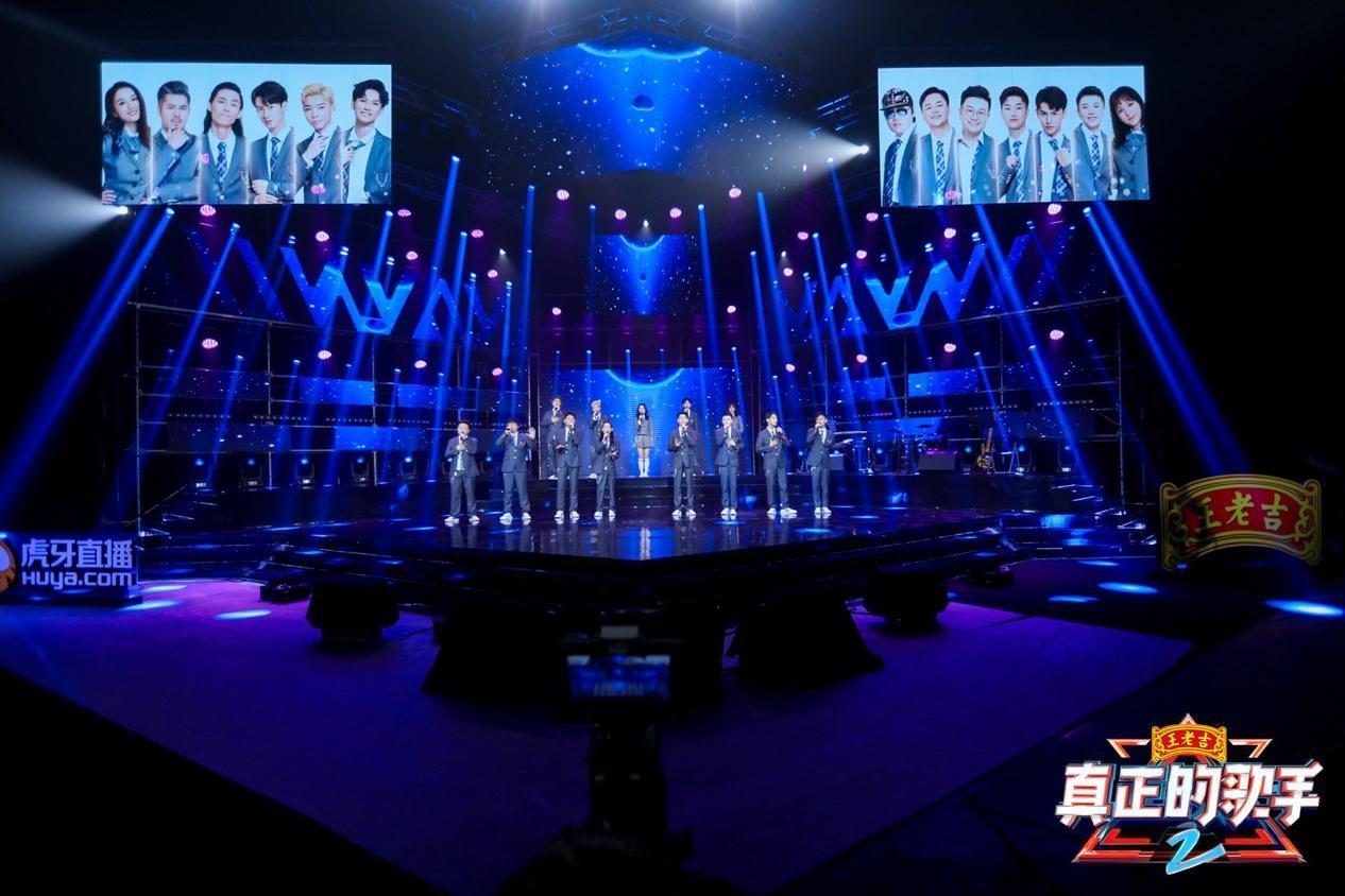 《真正的歌手》校园巡演首场开唱.jpg