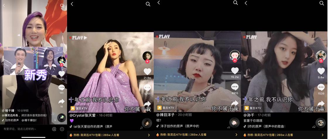 《恒耀娱乐新闻平台陈奕迅入驻抖音!11月21日开启不一样的抖音直播首秀》