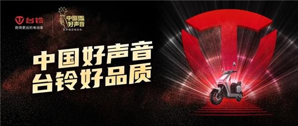 《中国好声音》决赛之夜将在武汉演唱 泰利将与学生携手传递希望和情感