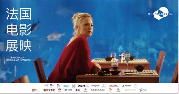 2020年第17届法国影展推出金鸡奖 最佳男演员黄晓明助一臂之力