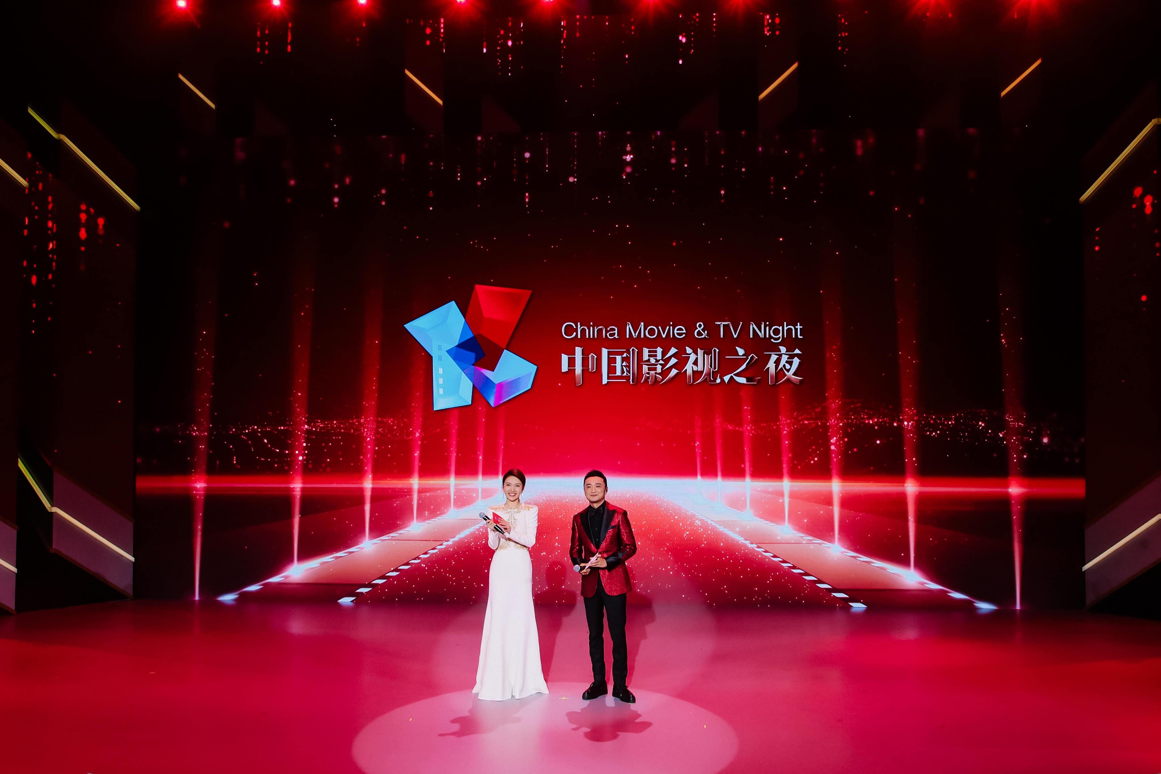 """上海国际电影节""""中国影视之夜""""成功举办 - 内地 - 大众娱乐网"""