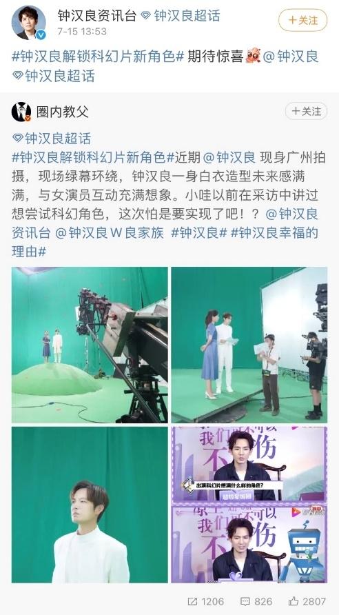 全能艺人钟汉良挑战新角色,网友期待其出演国产科幻巨制