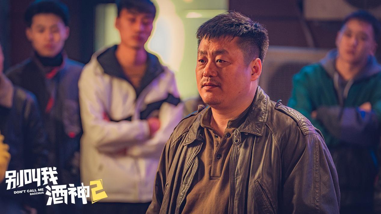 """《别叫我酒神2》今日上线,""""酒神""""宋晓峰热力回归,爆笑斗酒局中局插图(3)"""